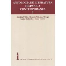 ANTOLOGIA DE LA LIT.HISP.CONTEMP.V-I