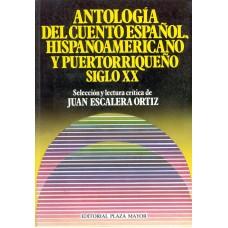 ANTOLOGIA DEL CUENTO ESPAÑOL