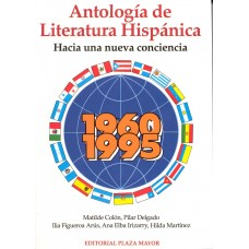 ANTOLOGIA DE LITERATURA HISPANICA