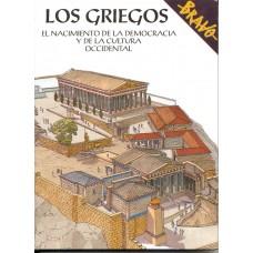 LOS GRIEGOS BRAVO 9080