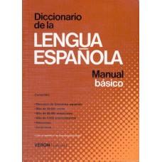 DIC DE LA LENGUA ESPANOLA MANUAL BASICO